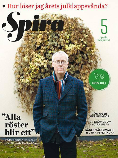 spira_20151203